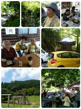 夏の蓬莱山満喫ツアー