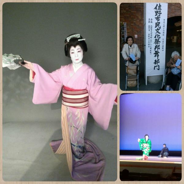 佐野文化会館へ、、、