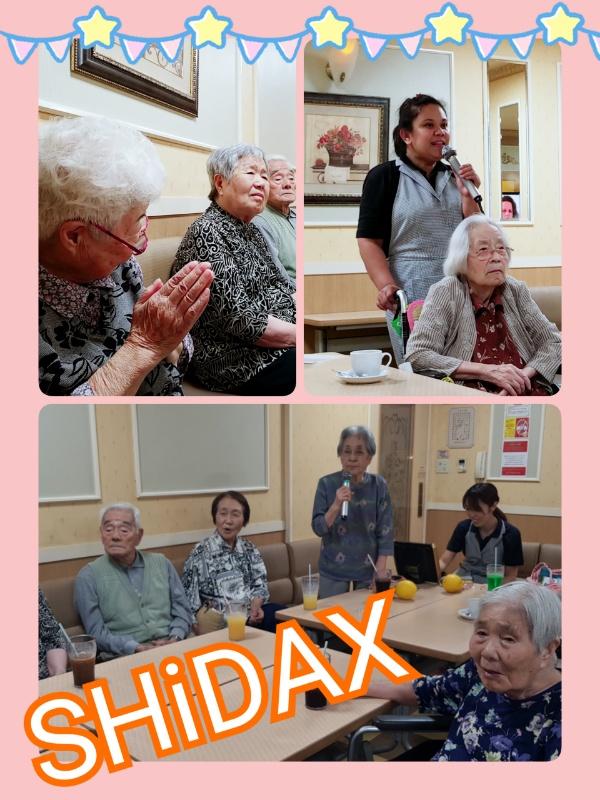 9月14 SHiDAX